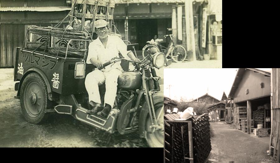 醸造所の歴史